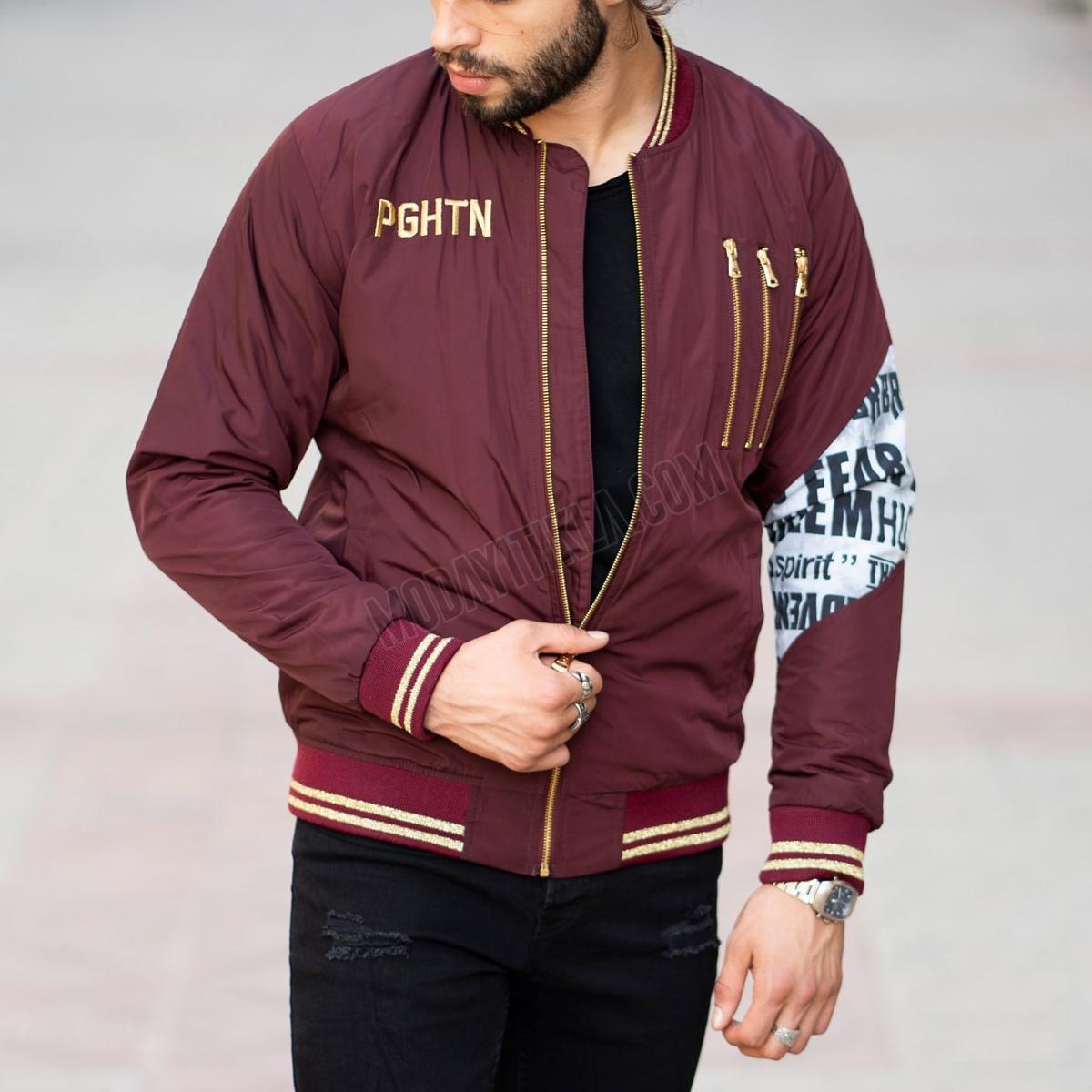 Erkek Yazı Detaylı Bordo Ceket