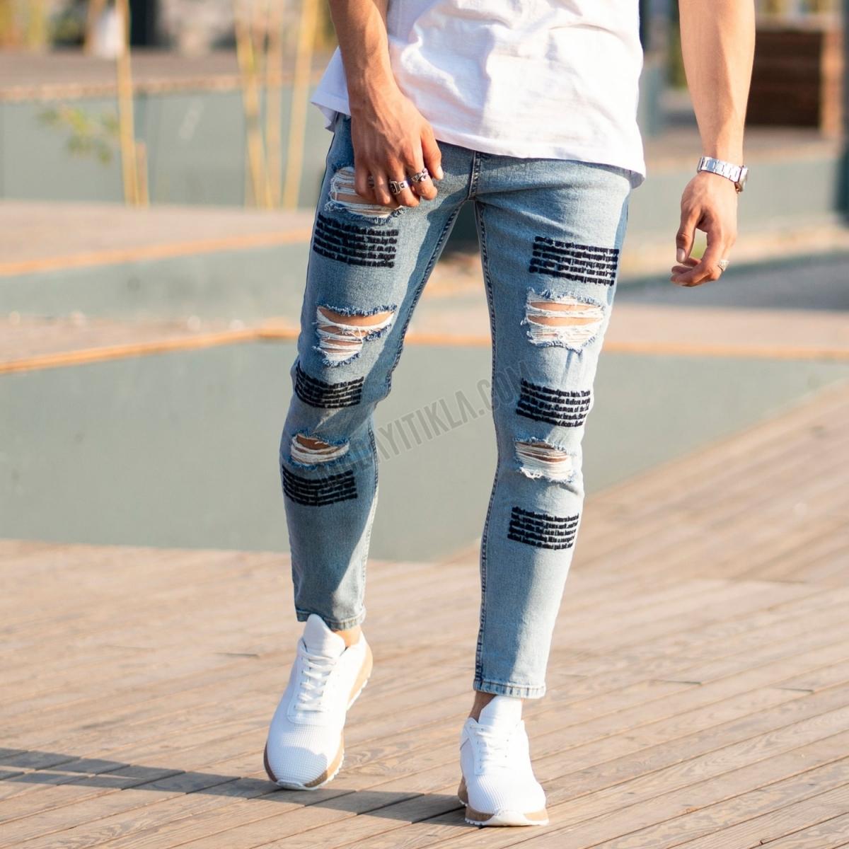 Erkek Yazı Detaylı Taşlamalı Likralı Jeans