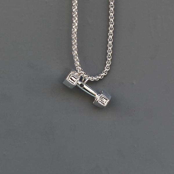 Silver Angular Dumbbell...
